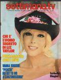 Settimana TV Magazine [Italy] (18 August 1973)