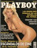 Victoria Silvstedt on the cover of Playboy (Spain) - March 1998