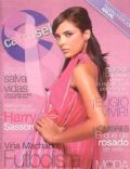 Carrusel Magazine [Colombia] (28 September 2007)