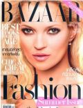 Harper's Bazaar Magazine [Thailand] (April 2010)