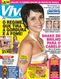 VIVA Magazine [Brazil] (27 April 2012)