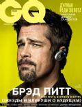 GQ Magazine [Russia] (November 2009)