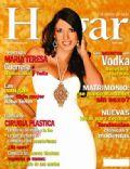 Hogar Magazine [Ecuador] (April 2007)