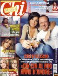 Anna Tatangelo on the cover of Chi (Italy) - November 2007