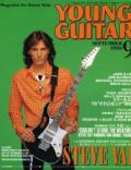 Steve Vai on the cover of Young Guitar (Japan) - September 1996