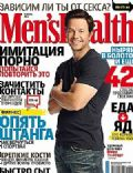 Men's Health Magazine [Russia] (January 2011)
