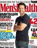 Men's Health Magazine [Russia] (January 2011)