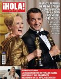 Jean Dujardin, Meryl Streep on the cover of Hola (Peru) - February 2013