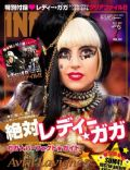 Inrock Magazine [Japan] (July 2011)