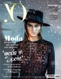 Alejandra Alonso on the cover of Yo Dona (Spain) - September 2013