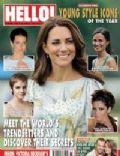Hello! Magazine [United Kingdom] (22 August 2011)