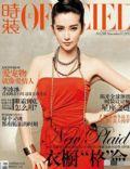 LOfficiel Magazine [China] (November 2011)