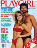 Heather Locklear, Lorenzo Lamas on the cover of Playgirl (United States) - July 1983