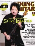 Young Guitar Magazine [Japan] (March 2013)