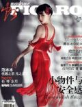Madame Figaro Magazine [China] (February 2011)