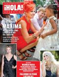 Queen Maxima Of Netherlands on the cover of Hola (Argentina) - November 2013