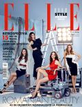 Andreea Raicu, Laura Giurcanu, Veronica Pa&#65533,cu on the cover of Elle (Romania) - December 2012