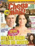 Chega Mais! Magazine [Brazil] (17 July 2006)