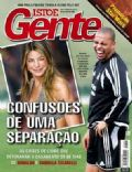 Isto É Gente Magazine [Brazil] (23 May 2005)