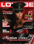 Lounge Magazine [Egypt] (February 2012)