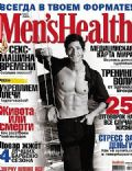 Adrien Brody on the cover of Mens Health (Russia) - May 2006