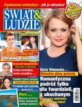 Daria Widawska, Katarzyna Zielinska on the cover of Swiat and Ludzie (Poland) - November 2012