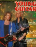 on the cover of Young Guitar (Japan) - April 1987