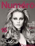 Numero Magazine [Japan] (October 2009)