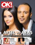 OK! Magazine [Azerbaijan] (April 2009)