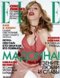 Elle Magazine [Russia] (February 2006)