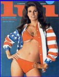 Raquel Welch on the cover of Lui (France) - March 1967