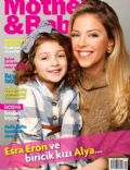 Esra Eron on the cover of Mother and Baby (Turkey) - February 2014