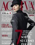 Activa Magazine [Portugal] (November 2011)