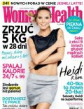 Heidi Klum on the cover of Womens Health (Poland) - March 2014