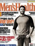 Men's Health Magazine [Russia] (August 2006)