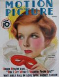 Katharine Hepburn on the cover of Motion Picture (United States) - September 1936