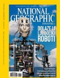 National Geographic Magazine [Croatia] (August 2011)
