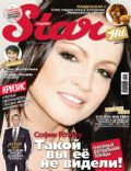 Star Hits Magazine [Russia] (3 November 2008)