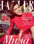 Milla Jovovich on the cover of Tatler (Russia) - September 2012