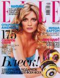 Elle Magazine [Ukraine] (December 2007)