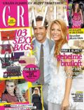 Blake Lively on the cover of Grazia (Netherlands) - September 2012