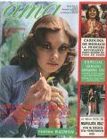 ama Magazine [Spain] (16 May 1975)