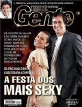 Isto É Gente Magazine [Brazil] (5 September 2005)