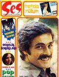 Ses Magazine [Turkey] (5 July 1975)