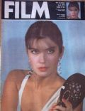 Film Magazine [Poland] (17 April 1988)
