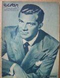 Ecran Magazine [Chile] (10 October 1950)