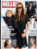 David Beckham, Kate Middleton, Victoria Beckham on the cover of Hello (United Kingdom) - February 2013