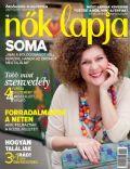 Nõk Lapja Magazine [Hungary] (16 March 2011)