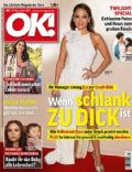 OK! Magazine [Germany] (17 November 2011)