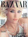 Harpers Bazaar Magazine [United States]